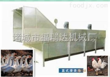 ZT-50家禽屠宰设备 :鸡鸭自动浸烫池、烫毛机