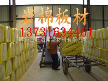 湖南半硬质防火保温棉,高密度防水岩棉板价格