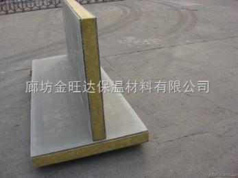 硬质防火岩棉板保温材料++双面复合岩棉板价格