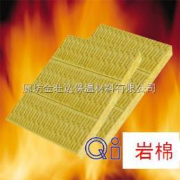 通用岩棉板|建筑外墙专用岩棉板价格