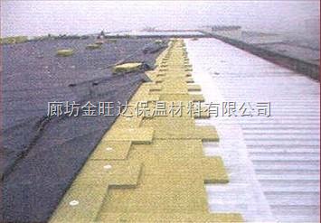 滁州外墙硬质防火岩棉板,甘肃屋顶半硬质憎水岩棉板