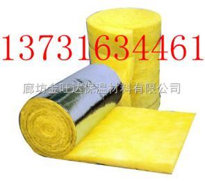北京玻璃棉卷毡价格, 河北离心玻璃棉卷毡生产厂家