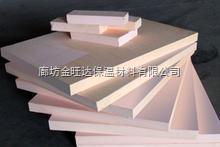 供应泡沫酚醛板zui新资料||屋面保温泡沫酚醛板厂家价格