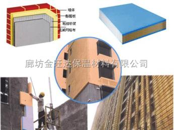 酚醛保温板价格||外墙保温酚醛板厂家