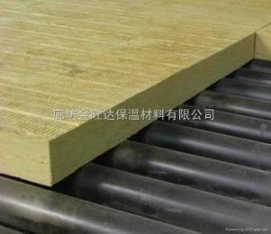 阻燃外墙岩棉板生产厂家++高密度阻燃外墙岩棉板