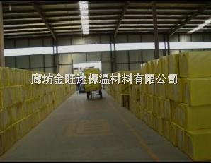 渭南市防火岩棉板规格//憎水防火岩棉板生产厂家