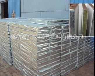巖棉復合板保溫材料