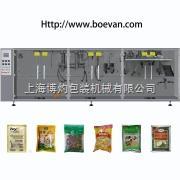 BHM-180C供应博灼包装机BHM-180C全自动多功能专业蔬菜包装机