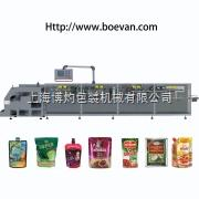 BHD-280DSC供应博灼BHD-280DSC自立袋全自动糖果包装机
