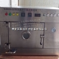 RWBZ-3S方形實驗室RWBZ-3S微波真空干燥機
