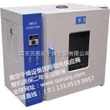 DHG-9023A高效电热鼓风干燥箱-优质恒温干燥箱
