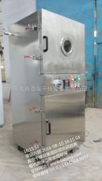 FZGP-04南京实验室中小型真空干燥烘箱价格