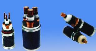 YJV-20KV高压电缆
