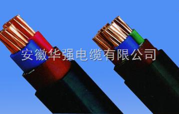 電力電纜 VV23 3*70+2*35