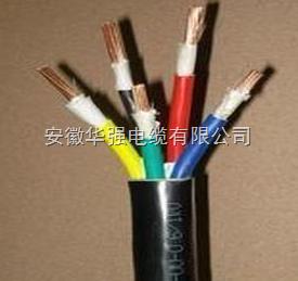 VV22 3*6+1*4 电力电缆