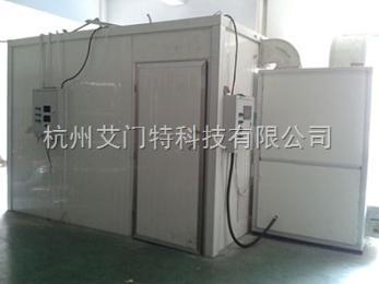 空氣源高溫烘干機