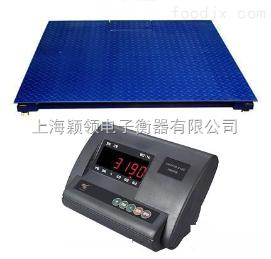 普通型计重电子地磅秤,1吨平台小地磅
