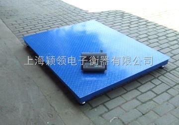 加厚型电子地磅秤,2吨碳钢电子地磅
