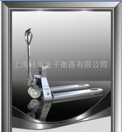 YCS不锈钢电子叉车秤