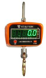 百鹰电子吊秤/2000KG 电子吊钩秤/钩子秤/液晶显示电子称