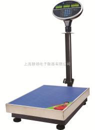 ACSAC系列徐家汇折叠式电子台秤 上海香山电子调成