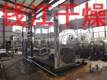 水產凍干機,水產凍干設備