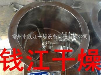 实验室湿法制粒机厂家