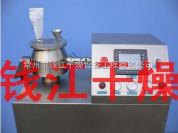 多功能濕法混合制粒機