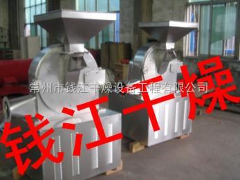 钱江供应:白砂糖粉碎设备