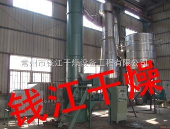 錢江供應:抗氧劑烘干爐