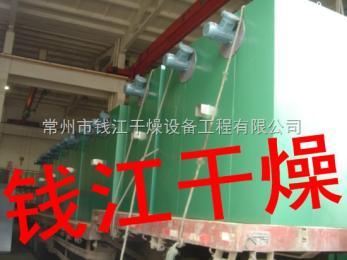 隧道式热风循环烘箱图片_隧道式热风循环烘箱参数