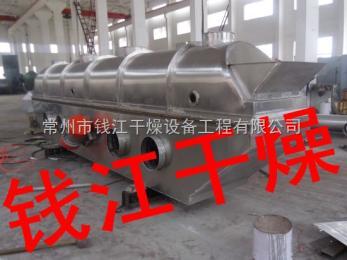 钱江供应:砂糖干燥冷却设备