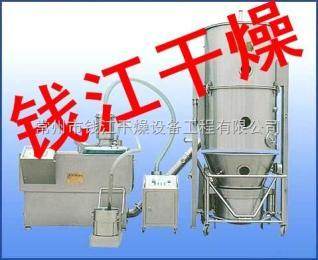 ZHG固体制剂制粒机组厂家_固体制剂制粒机组价格