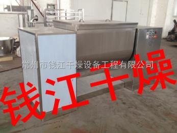 钱江供应:颗粒混合机,颗粒混合搅拌设备