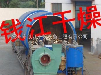 LQZ系列噴霧冷卻造粒機廠家_噴霧冷卻造粒機圖片