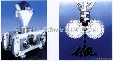 錢江生產_XY干法輥壓造粒機