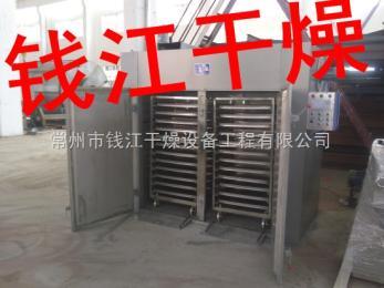 钱江供应:热风循环烘箱