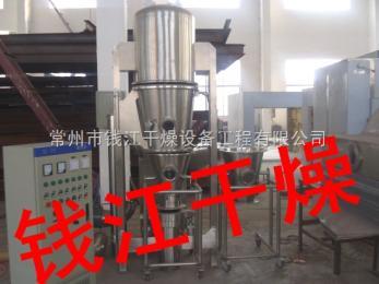 钱江供应:实验室制粒干燥机,沸腾制粒机