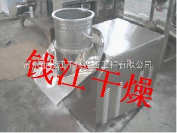 钱江供应:农药水分散粒剂制粒机,制粒设备