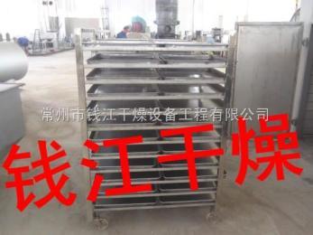 钱江供应:小鱼干烤箱-鱼干烘干机-鱼类干燥箱-干燥设备