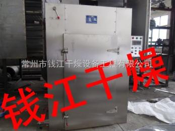 钱江干燥供应种子类药材干燥机,种子类药材烘干机
