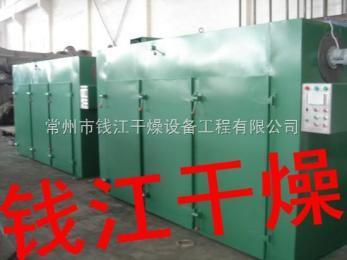 核桃仁烘干机,核桃仁干燥机,山核桃仁干燥箱