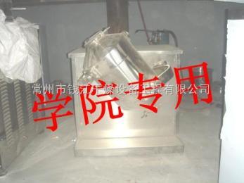 钱江供应实验室小型三维运动混合机,三维混合设备