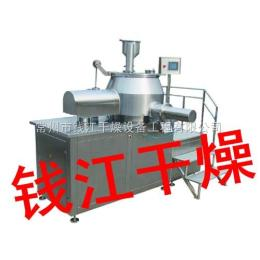 湿法造粒机,湿法制粒设备厂家找钱江干燥