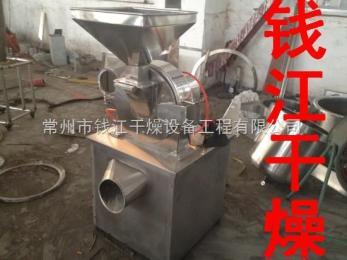 钱江供应:鸡精粉碎机, 粉碎机