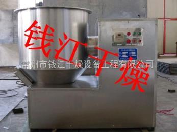 钱江供应:小型农药制粒机,农药制剂设备