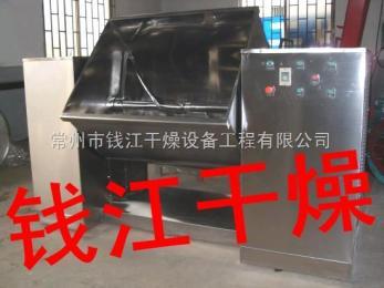 钱江供应:鸡精设备,混合设备,CH系列槽型混合机