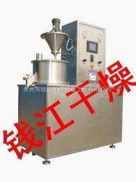 钱江供应:离心式造粒包衣机,离心式制丸包衣机