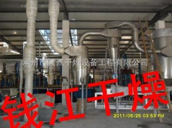 钱江供应:啤酒糟(苹果渣)干燥生产蛋白饲料成套设备