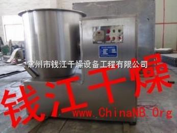 钱江供应:香精香料混粉设备-常州高速混合机-食品搅拌机械